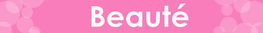 bannière_beauté